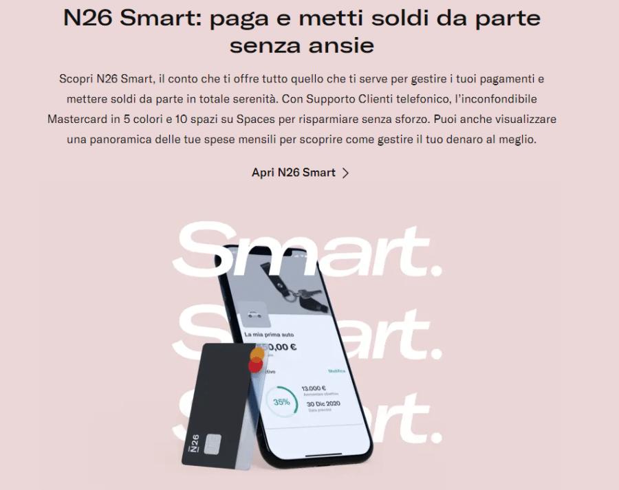 n26 smart